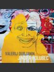 Valerij Dubjanin - náhled