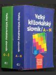 Velký křížovkářký slovník (2 svazky) - náhled