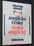 Lékařský slovník anglicko-český, česko-anglický - náhled