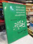 Základy moderní spisovné arabštiny II. díl - náhled