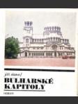 Bulharské kapitoly - náhled