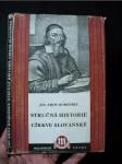 Stručná historie církve slovanské - náhled