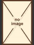 Já (obálka A. Hoffmeister) - náhled