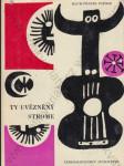 Ty uvězněný strome (klub přátel poezie - španělská poezie XX. století, il. Lumír Čivný) - náhled