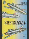 Kamikadze - náhľad