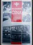 Moderní Čína - komplexní průvodce novým světovým ekonomickým gigantem - náhled