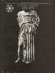 Čtení o antice 1978 - 1979 - náhled