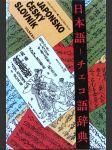 Japonskočeský slovník - náhled