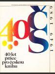 40 let práce pro českou knihu - náhled