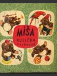 Míša Kulička v cirkuse (Veselá dobrodružství medvídka Míši) - náhled