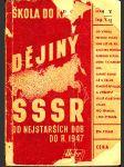 Dějiny sssr - náhled