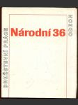 Národní 36 - k třicátému pátému výročí vzniku nakladatelství Odeon - náhled