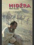 Hidžra, Náboženská emigrace v dějinách islámských zemí - náhled