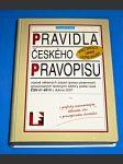 Pravidla českého pravopisu pro školu, úřad, veřejnost s grafickým naznačením dělení slov - náhled