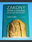 Zákony Asýrie a Chaldeje: pokračovatelé Chammurapiho - náhled