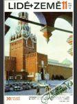 Lidé a Země 11/1981 - náhled