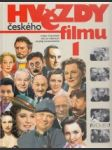 Hvězdy českého filmu 1. - náhled