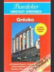 Grécko (baedeker) - náhled