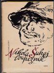 Nikola Šuhaj loupežník - schváleno... v 1. vyd. jako mimočítanková četba pro 11. ročník škol všeobecně vzdělávacích a pro školy pedagogické - náhled