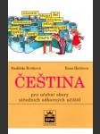Čeština pro učební obory sou - náhled