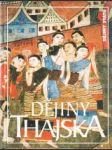 Dějiny Thajska - náhled