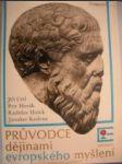 Průvodce dějinami evropského myšlení (2) - CETL Jiří / HORÁK Petr / HOŠEK Radislav / KUDRNA Jaroslav - náhled