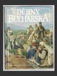 Dějiny Bulharska - náhled