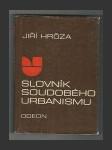 Slovník soudobého urbanismu,Jiří Hrůza - náhled