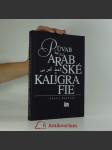 Půvab arabské kaligrafie - náhled