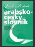 Arabsko - český slovník - náhled