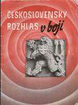 Československý  rozhlas  v  boji - náhled