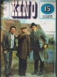 Časopis kino č.15 - ročník xxviii. - červenec 1973 - náhled