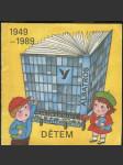 1949-989 Albatros dětem, omalovánky - náhled