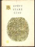 Zpěvy staré Číny - přebásnil B. Mathesius, il. Z. Sklenář - náhled