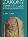 Zákony Asýrie a Chaldeje (Pokračovatelé Chammurapiho) - náhled