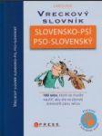 Vreckový slovník slovensko-psí, pso-slovenský  - náhled