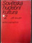 Sovětská hudební kultura 2 - náhled