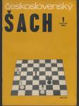 Československý šach 1-12 r.1974 - náhled