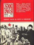 Požiarnik 1978/1979 - náhľad