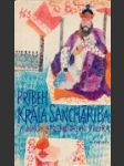 Príbeh kráľa Sancháriba a jeho premúdreho vezíra - náhled