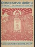 Obrázkové dejiny národa Československého - náhled
