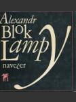 Lampy navečer - náhled
