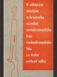 K některým otázkam ozbrojeného národně osvobozeneckého boje československého lidu za druhé světové války - náhled